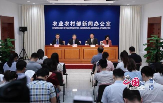 中國農業農村部19日舉行新聞發布會。(取材自中國網 )