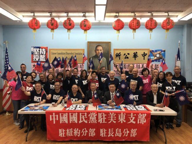 國民黨美東支部挺韓國瑜 助選團接受報名