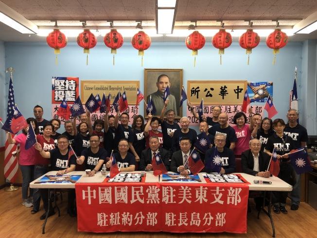 中國國民黨駐美東支部宣布成立「大紐約僑學界支持韓國瑜競選中華民國總統後援會」,並組織返台助選團。(記者洪群超/攝影)