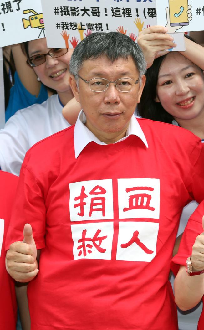 台北市長柯文哲18日出席第一屆內科千人捐血活動,受訪時對蔡英文總統火力全開(記者曾吉松/攝影)