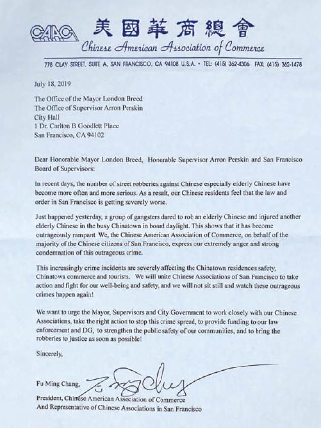 華商總會會長張福明代表致函市長布里德及市議員佩斯金,要求市府關注華裔成為暴力犯罪目標。(記者李秀蘭/攝影)