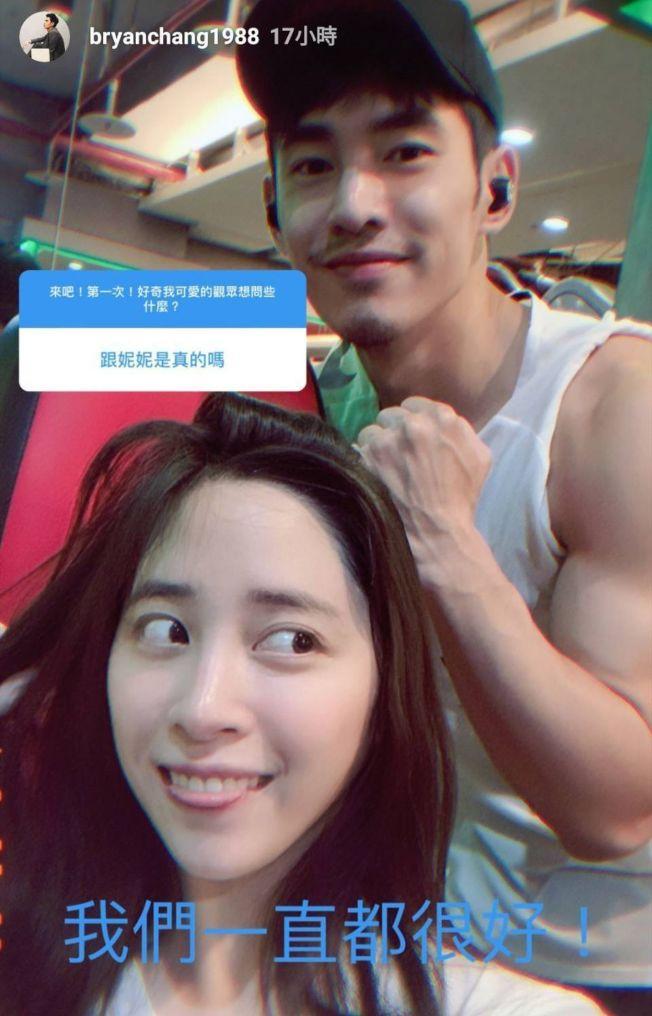 張書豪(右)稱與歐陽妮妮「一直都很好」。(取材自Instagram)