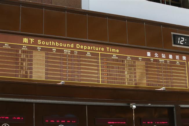台北車站時刻顯示翻牌系統,故障很久了,招標多次一直沒有廠商願意投標。(記者蘇健忠/攝影)