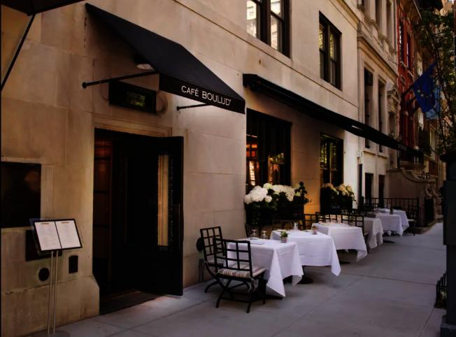 米其林一星認證的Café Boulud設有戶外用餐區。(取自餐館周官網)