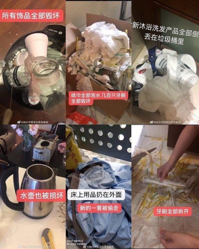 女房客惡意損壞。圖擷自微博