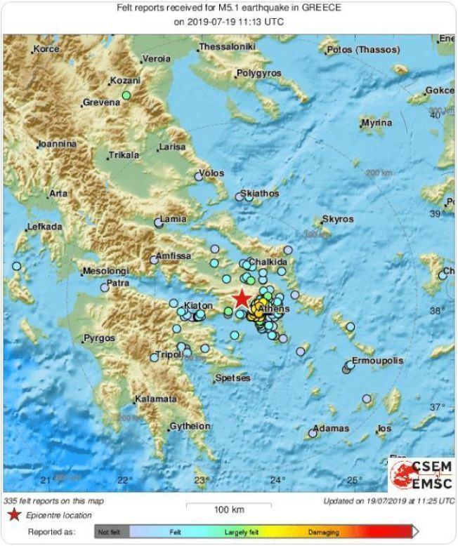 強震今天侵襲希臘首都雅典,切斷電話和行動電話服務,目前尚未傳出損害或傷亡災情。 根據希臘地球動力學研究所,這起規模5.1地震的震央位於雅典西北23公里處,隨後發生多起餘震。  國營電視台ERT TV表示,消防隊目前為止救出雅典數十名受困在電梯中的民眾。  地震於格林威治時間約11時來襲,促使居民和辦公室職員湧上街頭避難。  新聞媒體也報導電力中斷消息,但網路連線仍正常。