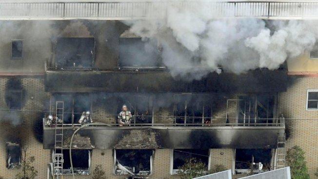 日本動畫製作公司「京都動畫」第一製作所18日遭人縱火,造成34人死亡。 美聯社