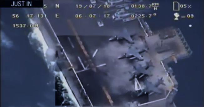 伊朗官員在網上公布影片,否認有無人機遭美方擊落。(截自影片)