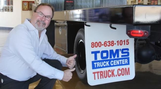 Toms Truck Center卡車中心是一家提供全方位服務的卡車經銷商。