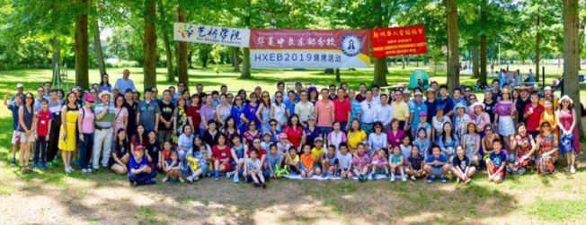 新澤西華人電腦協會、華夏中文學校東部分校,聯合舉辦年度燒烤及戶外活動。(記者劉偉╱攝影)