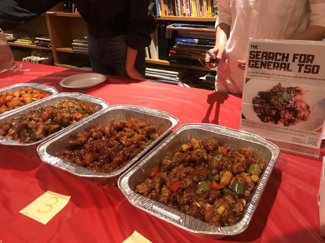 主辦單位特別點了四家餐館的左宗棠雞給與會者品嚐比較。(特派員黃惠玲/攝影)