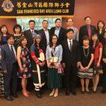 原住民公益餐會 為台灣偏鄉教育出力