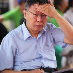 柯文哲轟藍綠:台灣剩草包跟菜包可選 反被批已「被丟包」