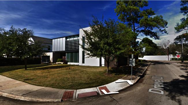 這棟百萬豪宅,根據德州地產協會網站Har.com資料顯示市價高達170萬元。(取自Har.com)