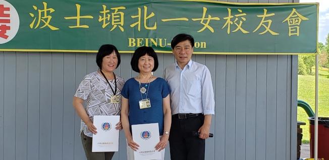 波士頓僑教中心主任歐宏偉(右)代表中華民國僑委會頒發服務獎狀給兩任會長江佩蓉(左起)和李欣。(記者唐嘉麗╱攝影)