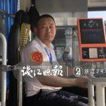 每周3天背尿毒患者上下車 公交司機善舉堅持6年