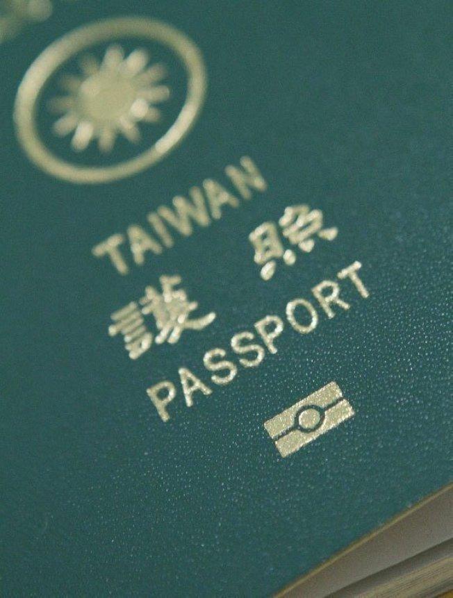 台灣護照好好用,繼德國法蘭克福機場後,義大利又有2機場開放台灣旅客自動通關。圖/本報系資料照
