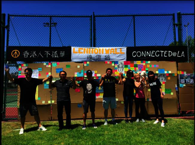 來自香港的移民在蒙市舉辦支持香港反送中抗議活動。(記者張越╱攝影)