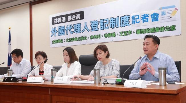 多位民進黨立委日前前曾舉行記者會,疾呼應推動外國代理人登記制度。(本報資料照片)