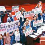 「中共代理人」修法引爭議 府院將提新版