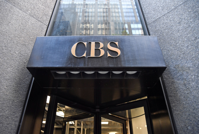 哥倫比亞廣播公司和電訊巨擘AT&T合約談不攏,美國至少17座城市約650萬家庭20日起看不到CBS的節目。圖為CBS位於紐約的總部外觀。(Getty Images)