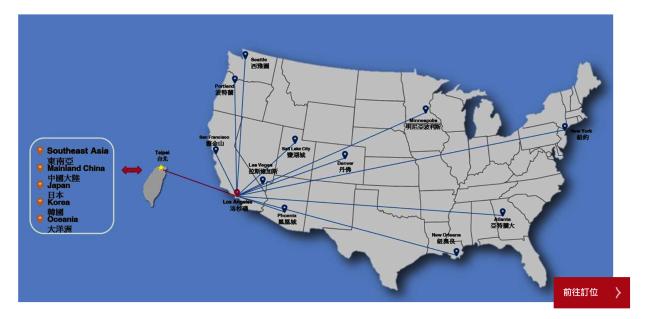 洛杉磯國際機場方便民眾轉機,中華航空每周增加三天的班機。(中華航空官網)