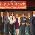 台美律師協會講座與民互動分析法律