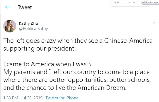 Kathy Zhu在推特上說,看到一個華裔美國人支持我們的總統,左派氣瘋了。她5歲來美國,因為雙親離開祖國為追求更好的機會、更好的學校和實現美國夢。(推特)
