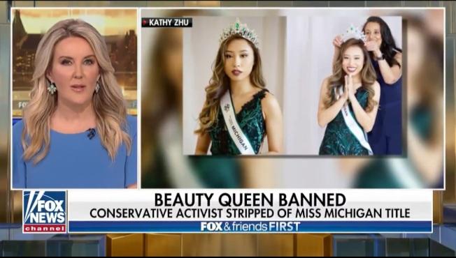 Kathy Zhu被剝奪選美后冠,已成為全國性新聞。(福斯新聞)
