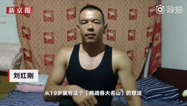天生雙腿殘疾的劉紅剛,在32歲這年,圓了19歲時的夢想。(視頻截圖)