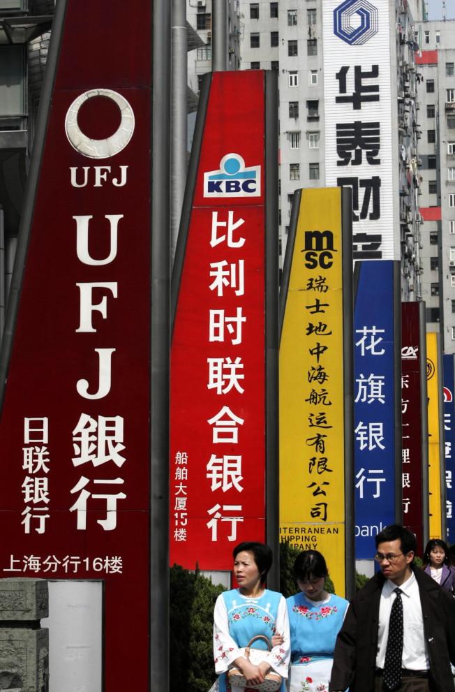 在中美經貿磋商復談前夕,中國再提出11項金融業對外開放措施。圖為上海陸家嘴金融貿易區。(新華社)