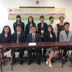 訪灣區 台灣青年海外搭僑計畫感謝僑胞分享創業經驗