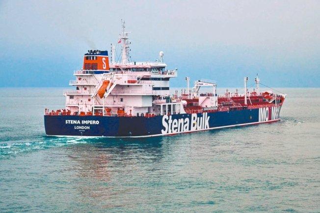 伊朗扣押英籍油輪「史丹納帝國號」。路透