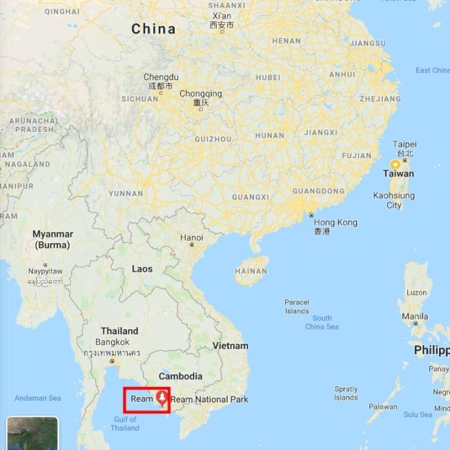 中國今年春季與柬埔寨簽約,取得柬埔寨西南方雲壤(Ream)海軍基地部分區域獨占使用權。 (取自谷歌地圖)
