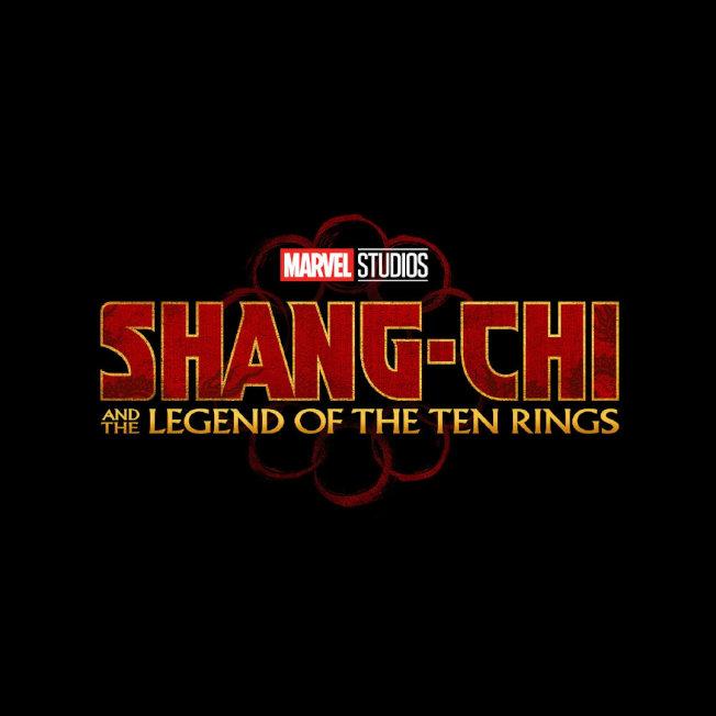 漫威宣佈首部華裔主角超級英雄電影「尚氣:十戒傳奇」片名 (漫威圖片)