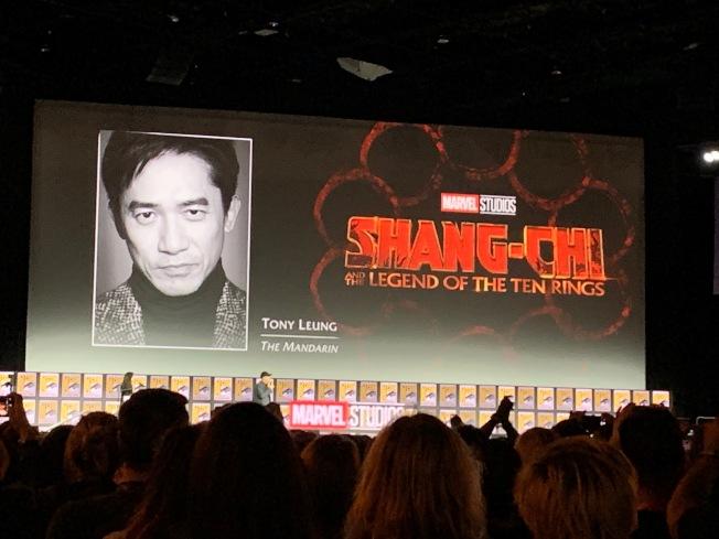 著名香港影星梁朝偉加盟漫威超級英雄宇宙,將出演大反派「滿大人」 (記者馬雲/攝影)