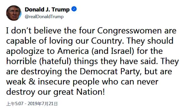 川普總統21日推文要四名女國會眾議員向國人道歉。(取自推特)