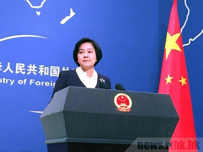華春瑩升任外交部新聞司長。(取材自香港電台)