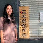 PG&E申請漲價 APEN籲華人反對