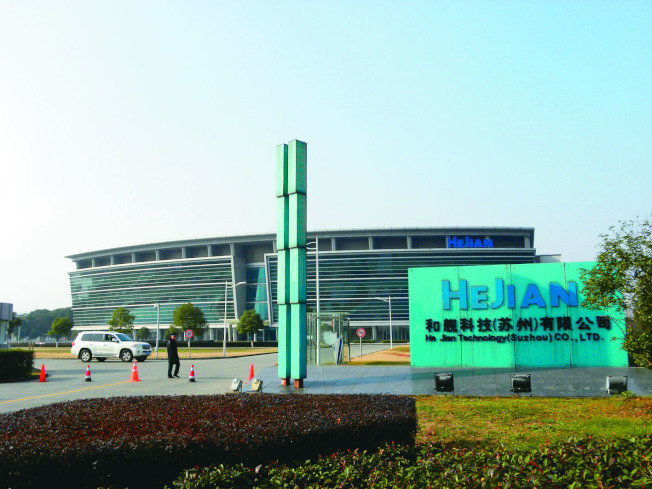 聯電宣布中止子公司和艦晶片製造在上海證券交易所的上市案。(本報資料照片)