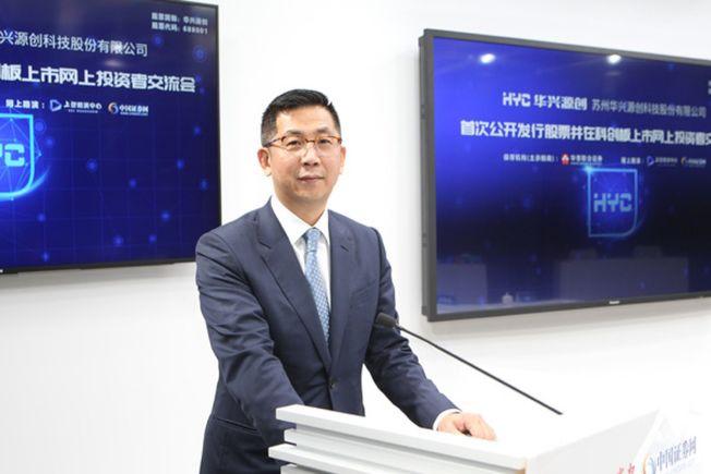 科創板財富名人榜單中,陳文源暫居首位。(取材自中國證券網)