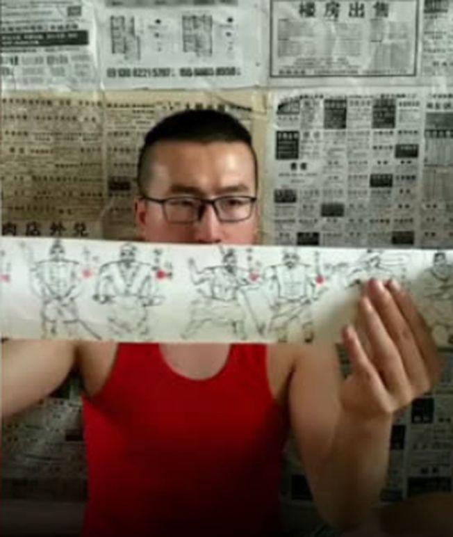 韓旭在衛生紙上畫水滸108將的視頻走紅網路。(視頻截圖)