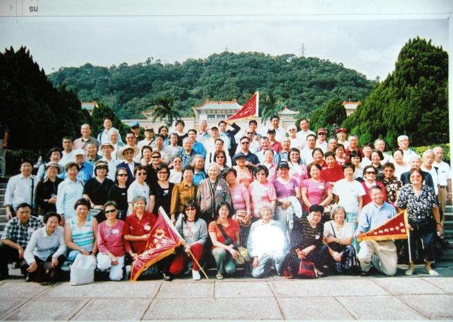 由紐約中華公所委託紐約好運達旅遊公司主辦之慶祝108周年雙十祝賀團10天豪華臺灣遊,非常超值,暢遊台臺灣美景。