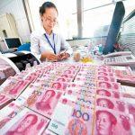 人民幣急跌 市場觀望氣氛濃