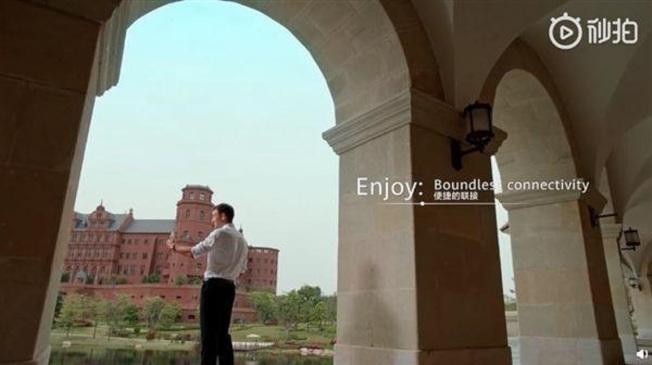 圖/取自華為影片「Enjoy」