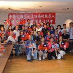 韓國瑜南加僑界後援會成立 盼國民黨團結一致