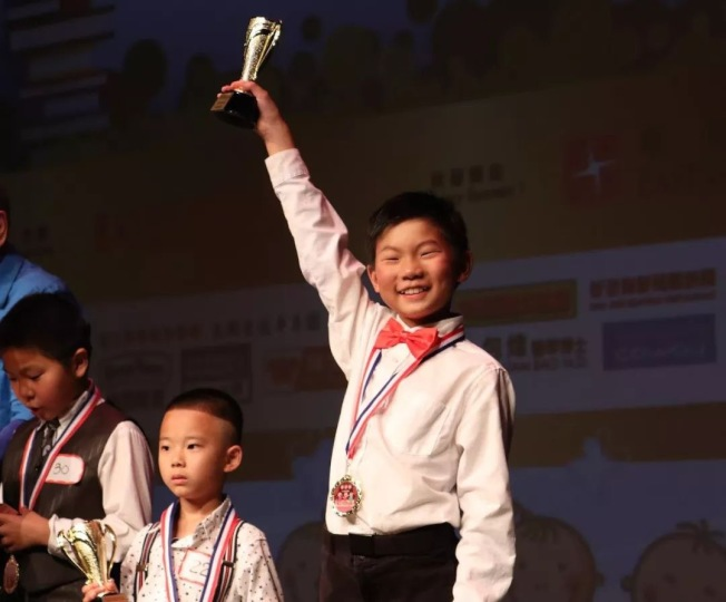 楊皓獲得少兒組第三名,「假如我是一隻螞蟻」為原創作品。(華夏中文學校提供)