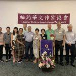 「我們的同溫層」新書發表 22華人作者推廣文學