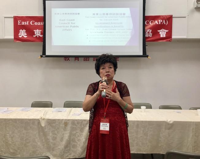 羅淑華鼓勵華人積極申請政府公務員工作。(記者朱蕾/攝影)