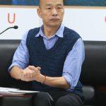 韓國瑜向蔡英文宣戰 認柯文哲一定參選